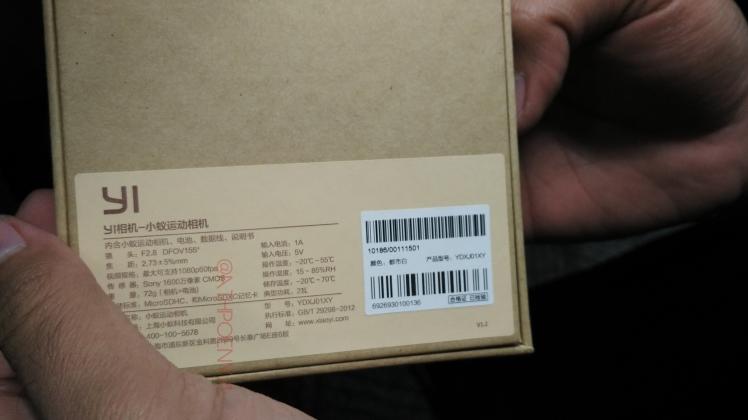 kotak xiaomi yi @athpoenya