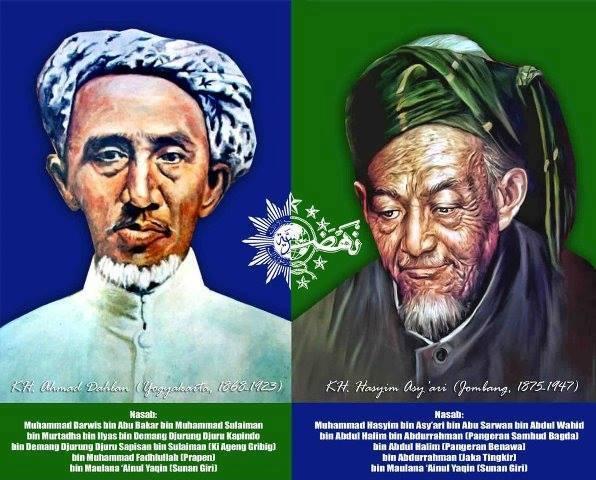 dari Pulau Madura (Bangkalan ), kisah kedekatan KH Hasyim Asy'ari (Nahdlatul Ulama) dan KH Ahmad Dahlan (Muhammadiyah) bermula